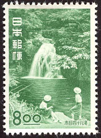 Japan 529 mvlh 1951 8 yen Akame Waterfalls (Scenic Spots)