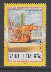 St Lucia 1033 MNH VF
