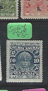 INDIA NATIVE STATE COCHIN  (P0509B)  10A       SG 64   MNH