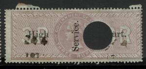 India 1869 2R High Court Service Used / BF# 52? - S2305