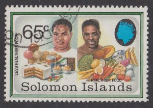 Solomon Islands : 1991 Health 65c UNISSUED Postally used VERY RARE!