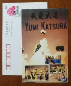Yumi Katsura wedding dress,China 1998 dalian International clothing festival PSC