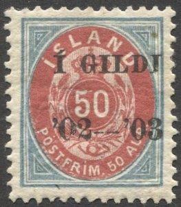 ICELAND 1902  Sc 59 50a blue & carmine MH VF