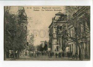 275938 BATUM Batumi Mariinsky Prospekt Vintage RPPC Luga