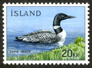 Iceland Sc# 388 MNH 1967 Common Loon