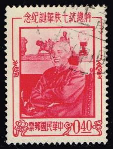 China ROC #1144 President Chiang Kai-shek; Used (0.25)