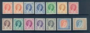Rhodesia & Nyasaland 141 to 151 plus 141b & 142b short set - mlh Elizabeth II