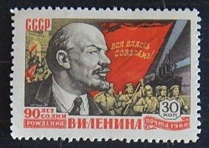 USSR, (2202-Т)
