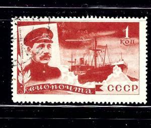 Russia C58 CTO 1935 Ship