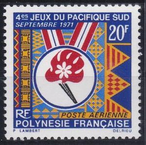 French Polynesia C68 MNH (1971)