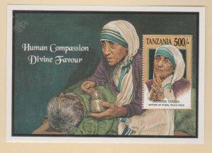 Tanzania Scott #999 Stamps - Mint NH Souvenir Sheet