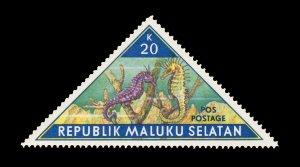 REPUBLIC OF SOUTH MALUKU STAMP. TOPIC: FISH. UNUSED. ITEM 20K