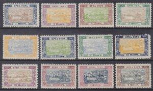 Montenegro 45-56 Mint OG 1896 Perf 10½ Complete Set of 12 Very Fine & Fresh