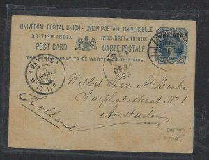 ADEN COVER (P1804B)   1899 QV 1/4A PSC SENT FROM PERIM TO HOLLAND WITH LONG MSG