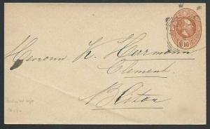 NETHERLANDS INDIES 1893 1oc envelope - MADIOEN squared circle pmk..........10603