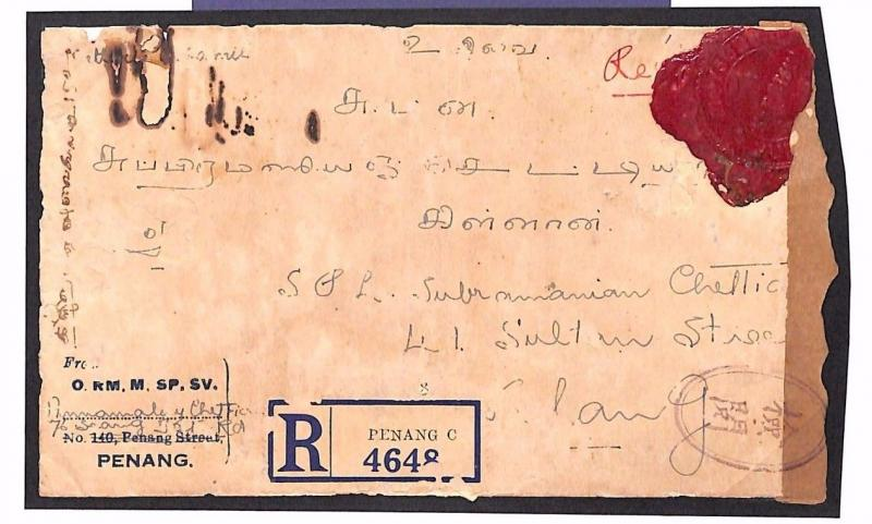 MS2235* 1942 Malaya JAPANESE OCCUPATION Registered RARE *Penang* Violet Rubber E