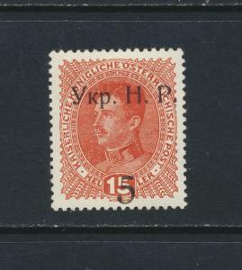WESTERN UKRAINE KOLOMYIA 1918, 5s on 5h (SIGNED) VF MLH Sc#5 CAT$90 (SEE BELOW)