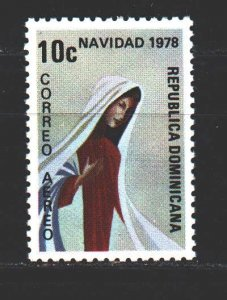 Dominican Republic. 1978. 1212 from the series. Christmas. MNH.