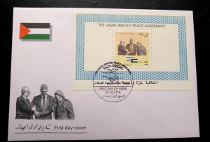 """UNIQUE & INTERESTING PALESTINE ISRAEL 1994 """"MILS"""" NON EXISTENT CURRENCY PEACE AG"""