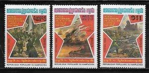 Cambodia 586-8 Mint NH