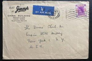 1958 Hong Kong Airmail Advertising Cover To New York USA Eat At Jimmys