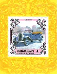 Mongolia 1136   SS   Mint  NH VF 1980   PD