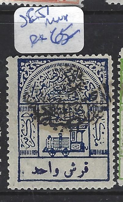 SAUDI ARABIA  (P0503B) TRAIN  SC 51  MOG