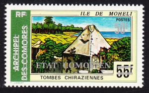 Comoro Is. Overprint 'Etat Comorien' 50 Fr on 55 Fr SC#148 MI#223