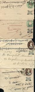 INDIA GWALIOR STATE LOT OF 4 USED STATIONERY ENVELOPES MIXED CONDITION AS SHOWN