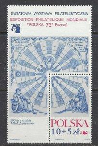 Poland B127 MNH 1972 Copernicus (ap7243)