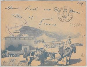French colonies: ALGERIA -  POSTAL HISTORY -  MILITARY MAIL COVER 1956