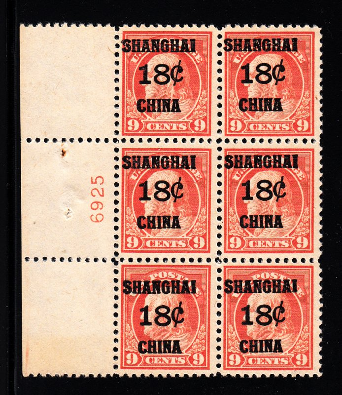 #K9  Plate block , F-VF NH! Free certified shipping.