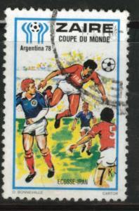 Zaire Scott 874 used stamp