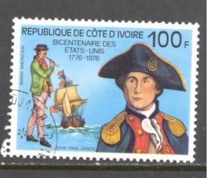 Ivory Coast Sc # 421 used (RS)