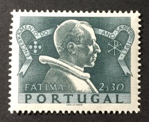 Portugal 1951 #734, MNH(see note),  CV $12