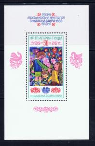 Bulgaria 2870 Perfed MNH 1982 Childrens Drawings S/S