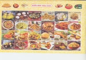 2017 India Cuisine MS24 (Scott NA) MNH