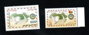 2012- OMAN- Tunisia- Joint Issue- Arab Post Day- Dove- MNH**