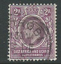 East Africa & Uganda SG 19 Fine Used