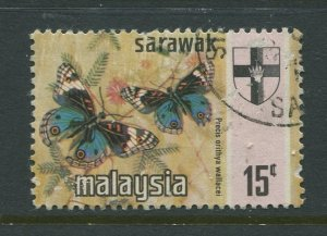 STAMP STATION PERTH Sarawak #240 Butterflies Used 1971