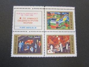 Macedonia 1992 Sc RA10-3 set MNH