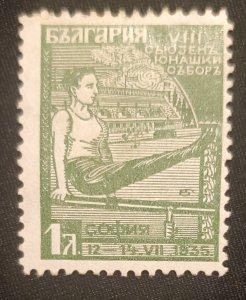 Bulgaria 273, Paralle bars, 1935, Cat. value - $6.00, MHOG