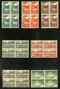 FRENCH GUIANA 192-204 SHORT SET NH  P.O. FRESH BKS- 4 SCV $80.00 BIN $40.00  (4)