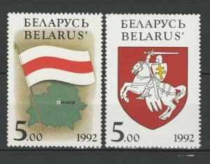 Belarus 1992 Coat of Arms 2 MNH stamps