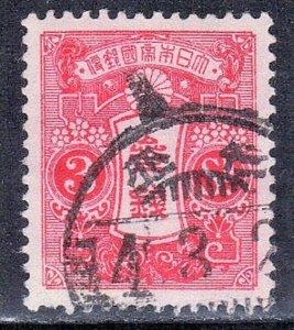 JAPAN SCOTT# 119  1913  3s  SEE SCAN