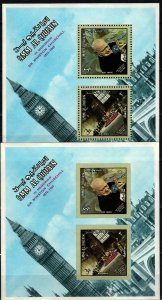 Umm Al Qiwain MiBl#4a-b Perf And Imperf (X6510L)