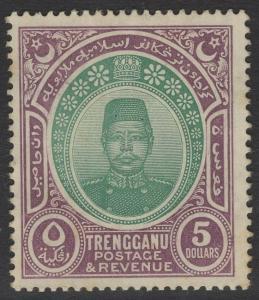 MALAYA TRENGGANU SG17 1912 $5 GREEN & DULL PURPLE MTD MINT