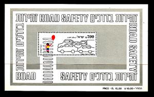 Israel 801  1982 Road Safety S/S MNH