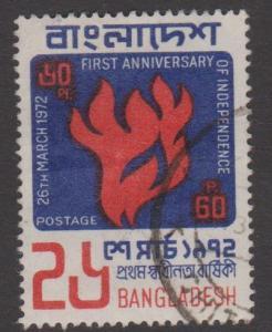 Bangladesh Sc#34 Used