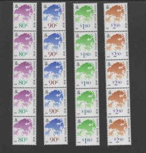 HONG KONG #611-614  1992  MAP OF HONG KONG    MINT  VF NH  O.G  S/5